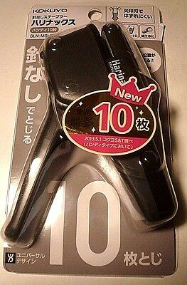 Kokuyo Stapler Harinacs Handy black10 sheets stapler SLN-MSH110D Japan Free ship