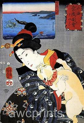 Kuniyoshi Set Of 3 Reproduction Woodblock Prints Featuring Cats