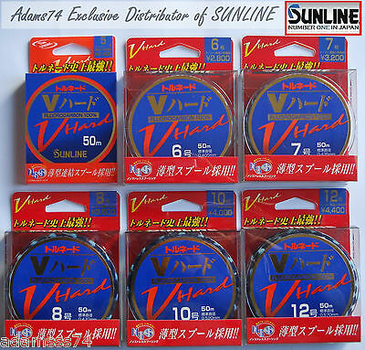 Sunline Fluorocarbon V-Hard 55yards.50m.Super Fishing Line 100% Invisible Clear