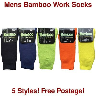Mens Extra Thick Bamboo Socks - 3 Pairs - 5 Colours - Size 6-10 - Top Quality !