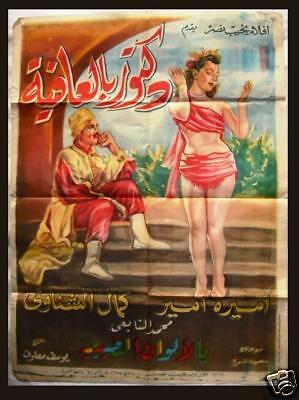 Fake Doctor Egyptian Arabic Movie Poster 1957