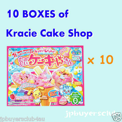 10 Boxes Cake Shop Kracie Popin Cookin Happy Kitchen Japanese Candy Ice Cream