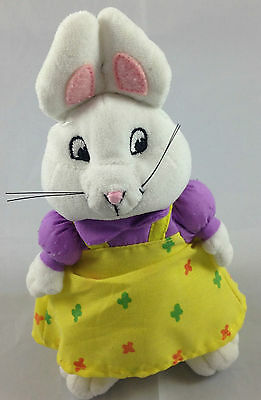 Max And Ruby Stuffed Animal
