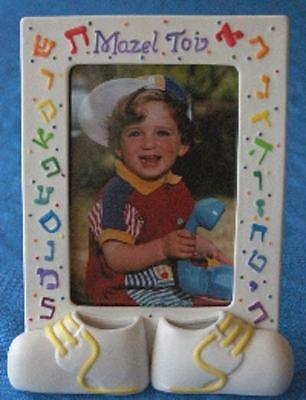 """Mazel Tov"" Hand Painted Porcelain Baby Picture Frame with Aleph-Bet New in Box"