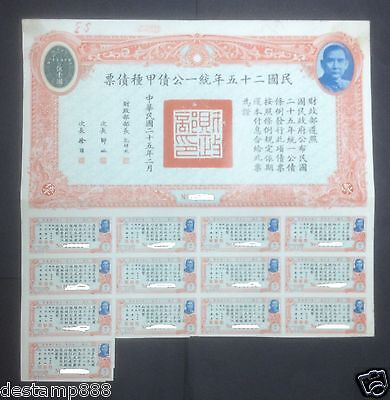 China 1936 Unification Bond Type A $5000 Uncancelled with coupons
