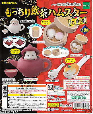 Fluffy Hamster 'Motchiri Dim sum Hamster in Hong Kong' 6pcs set Gashapon Japan