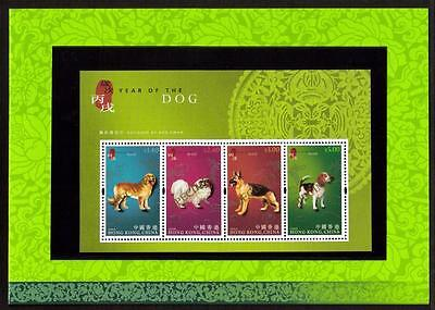 Hong Kong 2006 Mnh Year Of The Dog Specimen Pack
