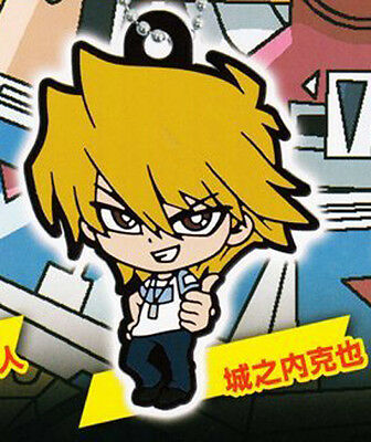 Yugioh Joey Rubber Key Chain NEW