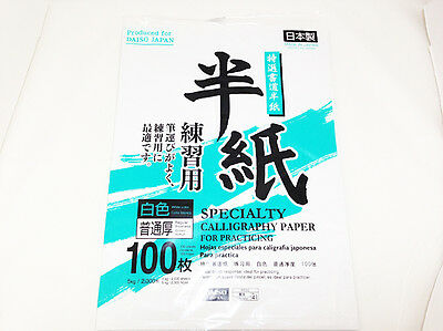 Japanese Chinese Specialty Calligraphy Paper 100 Sheets Shodo Made in Japan