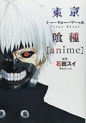 Tokyo Ghoul Anime First Book Young Jump Comics Sui Ishida