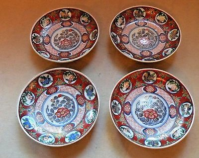 "a416 lot of 4 IMARI HAND PAINTED PORCELAIN SMALL PLATES, 4 3/4"" Chenghua mark"