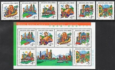 Hong Kong 1999 Mnh Joint Issue With Singapore Stamps And Minisheet