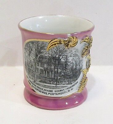 Antique Gov. Langdon House Portsmouth N. H. Pink Lustre China Souvenir Mug Cup