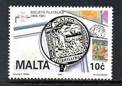 Malta Mnh 1991 Sg887 25Th Anv Of Philatelic Society Of Malta