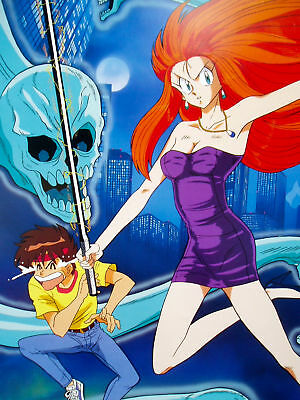 G.s. Ghost Sweeper Mikami Vintage Japan Poster