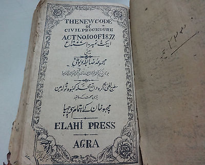 Vintage Mughal Period 1877 Rare Antique Law Book In Urdu Writing