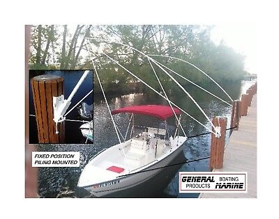 Mooring whips boat dock protection 14' poles, piling mounted Boats up to 40'