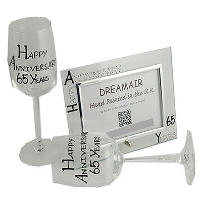 Personalised 65 Year (Blue Sapphire) Wedding Anniversary Gift Set (Blk/Sil)