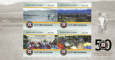Papua New Guinea 2015 MNH CLTC 50th Christian Leaders Teaching College 4v M/S