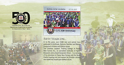 Papua New Guinea 2015 MNH CLTC 50th Christian Leaders Teaching College 1v S/S