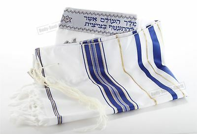 Traditional Jewish Kosher Tallit Talit Talis Made in Israel Prayer Acrylic Shawl