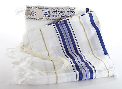 Jewish Kabbalah Traditional Talit Prayer Talis Made in Israel Kosher Tallit