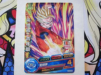 Dragon Ball Heroes Hgd3-03 Gdm3 God Mission Gohan Ssj C Common Card