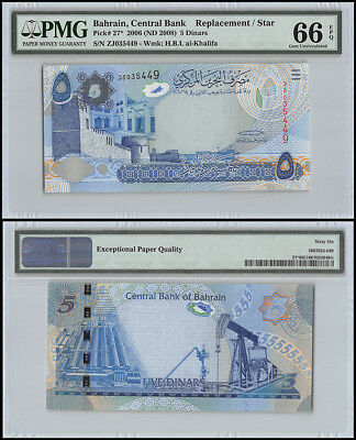 Bahrain 5 Dinars, 2006 (ND 2008), P-27, UNC, Replacement / Star, PMG 66 EPQ