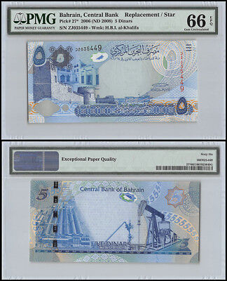 Bahrain 5 Dinars, 2006  - ND 2008, P-27, Replacement / Star, PMG 66