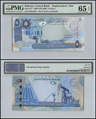 Bahrain 5 Dinars, 2006 - ND 2008, P-27, Replacement / Star, PMG 65
