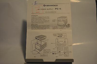 Kenwood ps-50 power supply 13. 8 vdc 20 amps continuous $165. 00.