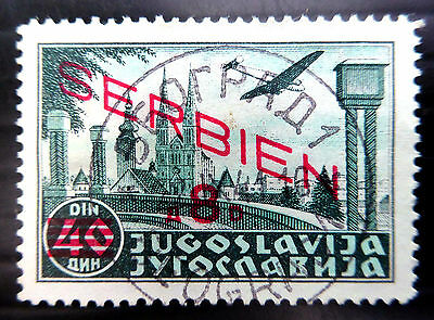 SERBIA 1941 Airmail SGG29 Fine/Used Cat £650 NEW LOWER PRICE FP5322