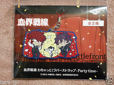 Blood Blockade Battlefront Wachatto! Rubber Strap -Party time- B Jump Ver.