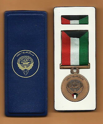 Liberation Of Kuwait Medal - Full Size - Kuwait Issue In Original Box