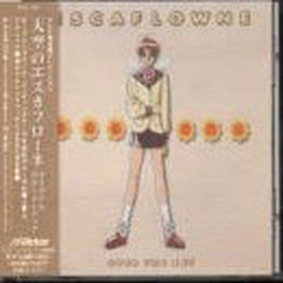 The Vision of Escaflowne anime manga soundtruck CD Japanese