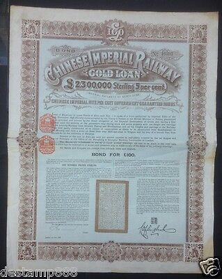 Imperial China 1899 Railway Bond 100 pounds Uncancelled