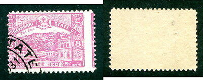 Used MISPERFORATED India - Charkhari #32var (Lot #10223)