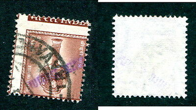 Used MISPERFORATED India #405var (Lot #10232)