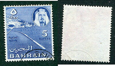 Used Bahrain #139 (Lot #10111)