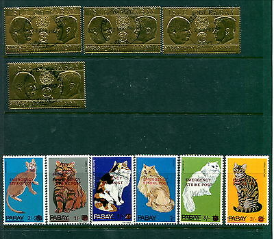 Group of Isle of Pabay Stamps (Lot #B292)