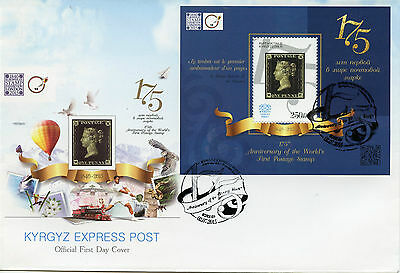 Kyrgyzstan 2015 FDC Penny Black 175th Anniv First Postage Stamp 1v S/S Cover