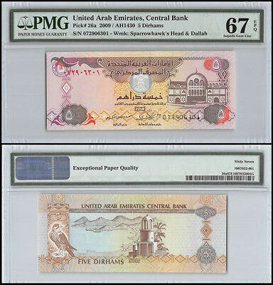 United Arab Emirates - UAE 5 Dirhams, 2009, P-26a, PMG 67