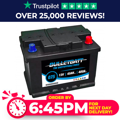 075 Car / Van High Power Battery Sealed 12V 4 Year Warranty NEXT DAY DEL