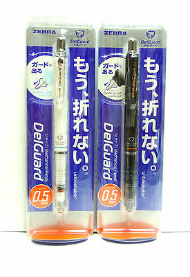 ZEBRA Delguard Unbreakable Mechanical Pencil / Black and White set / 0.5mm