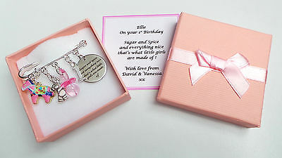 Personalised Babies Babys 1st Birthday Gift For Boy Or Girl Nursery Rhyme