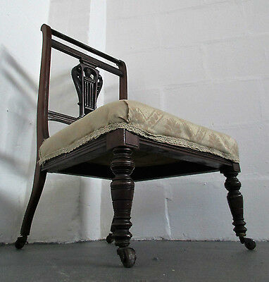 Quality Carved Antique Mahogany Victorian Nursing Chair