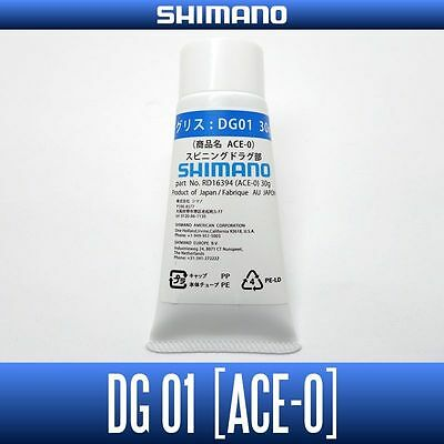 SHIMANO  Drag Grease ACE-0 - DG01 for Spinning reels