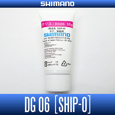SHIMANO  Gear Grease SHIP - DG06