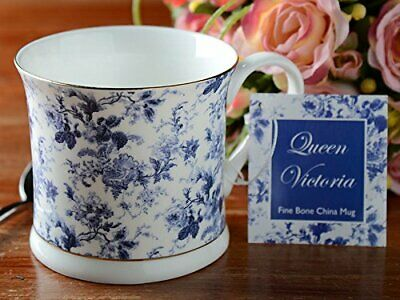 QUEEN VICTORIA Fine Bone China FOOTED PALACE MUG