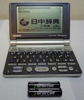 Casio XD-P730A Ex-word Electronic Dictionary - Very Good!
